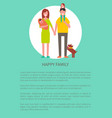 happy family people poster vector image vector image