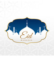 islamic eid festival greeting design background vector image vector image