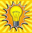 lamp shine pop art vector image