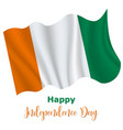 7 august cote divoire independence day vector image