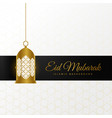 eid festival wishes greeting with hanging lantern vector image vector image