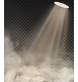 light lamp and smoke isolated on transparent vector image