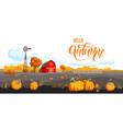 seasonal harvest banner vector image vector image