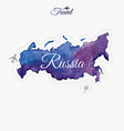 Travel around the world Russia Watercolor map vector image