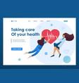 care about health patient flat 2d vector image