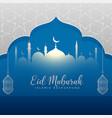 creative eid festival greeting card design vector image vector image