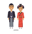 japan traditions and customs vector image vector image