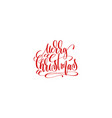 merry christmas - hand lettering inscription vector image