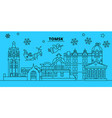 russia tomsk winter holidays skyline merry vector image vector image