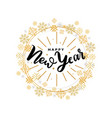 happy new year inscription winter lettering sign vector image vector image