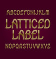 latticed label typeface golden font isolated vector image vector image