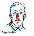 sergei prokofiev portrait vector image vector image