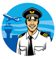 smiling pilot vector image vector image