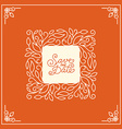 wedding invitation or save the date card design vector image vector image