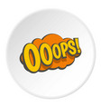 ooops comic text speech bubble icon circle vector image vector image