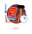 test smartphone development and technology vector image
