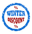 winter discount rubber stamp for sellout clearance vector image vector image
