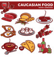 caucasian food dishes traditional cuisine vector image vector image