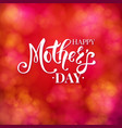 colorful vibrant red mothers day card design vector image vector image