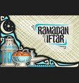 greeting card for ramadan iftar vector image