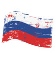 grungy russia flag background vector image