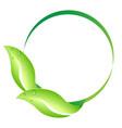 leaf circle vector image