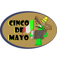 banner for a cinco de mayo with a cheerful cactus vector image