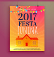 festa junina invitation card flyer design vector image vector image