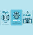 israel and judaism retro posters holy icons signs vector image vector image