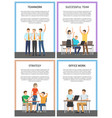 set office team work successful strategy cards vector image vector image