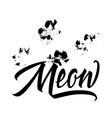 T-shirt printing logo template Meow Hand drawn vector image