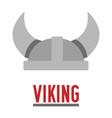 template viking helmet logo in flat design vector image
