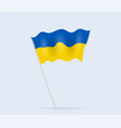 ukraine flag on flagpole waving in wind vector image