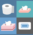 tissue icons set vector image