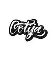 cotija organic food calligraphy vintage vector image vector image