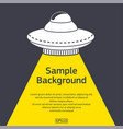 ufo light with sample text vector image vector image