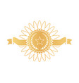 water mark golden seal with star laurel branches vector image