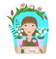 florist flower shop vector image vector image