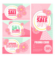 spring sale background banner beautiful pink vector image vector image