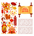 chinese new year decorations greeting card vector image vector image