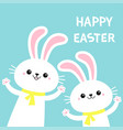 happy easter two bunny rabbit set waving paw vector image vector image