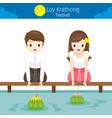 loy krathong festival boy and girl floating vector image vector image