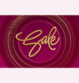 advertising with sale golden lettering shopping vector image