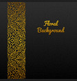 background with traditional floral ornament vector image vector image