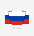 flag of russia flat icon waving flag with country vector image