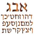 Golden shabby Hebrew font gold alphabet vector image vector image