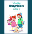grandchildren with bunch of flowers and presents vector image vector image