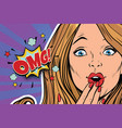 omg surprised pop art woman face vector image vector image