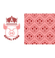 Royal Pork logo Pig in crown Logo for production vector image vector image