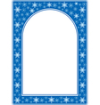 blue christmas arcuate frame with white center vector image vector image